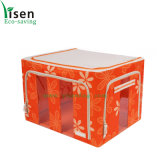Household Organizer Box, Storage Bag (YSOB00-013)
