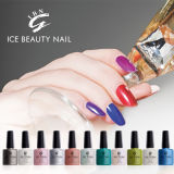 Eco-Friendly Good-Looking Lustrous Special Offer Gel Polish (10 ml)