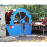 Good Performance and High Capacity Pressure Sand Washer