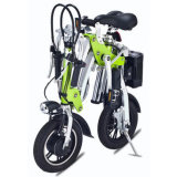 One-Second 12'' Folding Electric Bike Sf001 with Lithium Battery 36V9ah and 250W Intelligent Brushless Motor