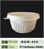 Disposable Biodegradable Cornstarch Bowl (BGW-450)