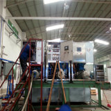 Ice Water Chiller for Chemical Engineering