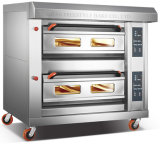 Small Electric Oven with 2 Decks 4 Trays (HFC-204QHA)