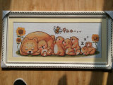 Pure Handmade Cross Stitch of Children′s Interesting Embroidery (CH)
