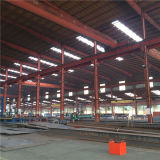 High Quality Steel Structure Warehouse Products