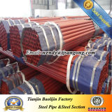 Cold Rolled ERW Straight Seam Welded Pipe