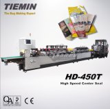 Tiemin High Speed Automatic Center Seal Bag & Pouch Making Machine HD-450t (Four side, Five side sealing)