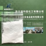 Food Additives Trisodium Phosphate Anhydrous