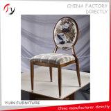 Super Comfortable Furniture Companies Supply Wood Imitation Chair (FC-12)