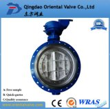 Factory Supply Flange Electric Soft Seal Butterfly Valve