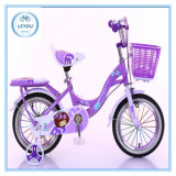 "16""BMX Kids Bike for Children"