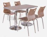 School Furniture Teacher Work Table Office Table