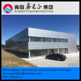 Industrial Steel Structure Warehouse (SSW-332)
