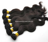 Unprocessed 5A Grade Virgin Brazilian Hair Weave