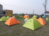 Camping Tent with Half Cover to Vent From Professional Tent Manufacturer
