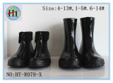 Various Black Overshoes Rubber Boot, Rubber Rain Boot, Boots