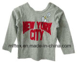 Grey Round Neck T-Shirt for Boys
