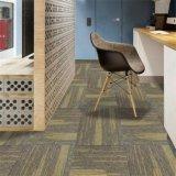 Zurich -1/12 Gauge Office/Hotel/Home Carpet Loop Pile Jacquard Carpet Tile with Eco-Bitumen Backing