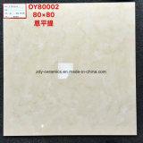Foshan Jinggang Glazed Floor Wall Stone Tile