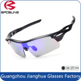 Unbreakable Riding Cycling Glasses Polarized Lens with Hard EVA Case