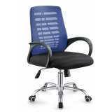 Simple Deals and Best Selling Products Office Chairs