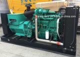 200kVA 160kw Yuchai Diesel Generator 50Hz 1500rpm 400V Power Generation
