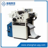 2-Color Offset Press for Continuous Stationery Printing (LQIN155)