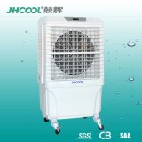 Top Quality Commercial Outdoor/Indoor Portable Evaporative Water Air Cooler