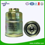 Spare Parts Fuel Filter for Hyundai 31945-44001