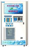 RO-300-Lw Self-Service Ice Vending /Pure Water Vending Machine