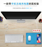 Multifunction Mouse Pad Mobile Phone Qi Wireless Charger