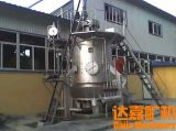 Coal Gas Generator