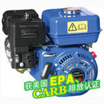"""OHV Gasoline Engine 4 - 13 HP with """"EPA"""",""""CARB"""" & """"EC"""""""