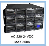 AC DC Rectifier Power Supply
