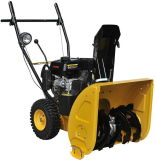 Cheap Gasoline Loncin 6.5HP Snow Thrower with CE(Zlst651qe