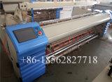 Gauze Bandage Textile Machinery Air Jet Loom