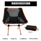 Outdoor Portable Folding Chair Moon Chair Ultralight Aviation Aluminum Fishing Stool Leisure Painting Armchair