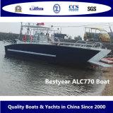 Bestyear Aluminum Landing Craft Alc-A770 Fishing Boat