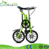 14 Inch Mini Portable Folding Bike for Adults