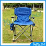 Home&Leisure Aluminum Folding Chair Beach Chair