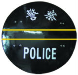Round Anti-Riot Shield with Glass-Fiber Material (SDKA-1C)
