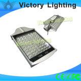 High Lumens Energy-saving Industrial LED Street Lamp
