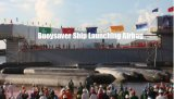 Ship Launching Airbag, Ship Launching Airbag Supplier From China
