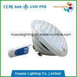 12V RGB LED PAR56 Swimming Pool Lamp