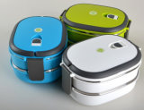 Double Layer Stainless Steel Lunch Box with LFGB Certificate