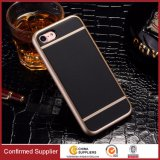 New Product Quality Plating Hybrid Leather Protection Phone Case