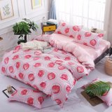 China Wholesale OEM Factorey Polyester Bedding Duvet Cover