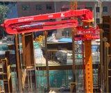 Jiuhe 32m Concrete Placing Boom of High Strength, Lightweight Boom for 32m Concrete Placing Boom