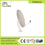 Ku Band Satellite Dish Antenna