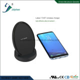 Qi Newest Model Smart Wireless Charger Built-in Small Fan, High Efficiency Heat-Radiation, Fast Charging Black Round Antiskid Base Ce. RoHS, FCC